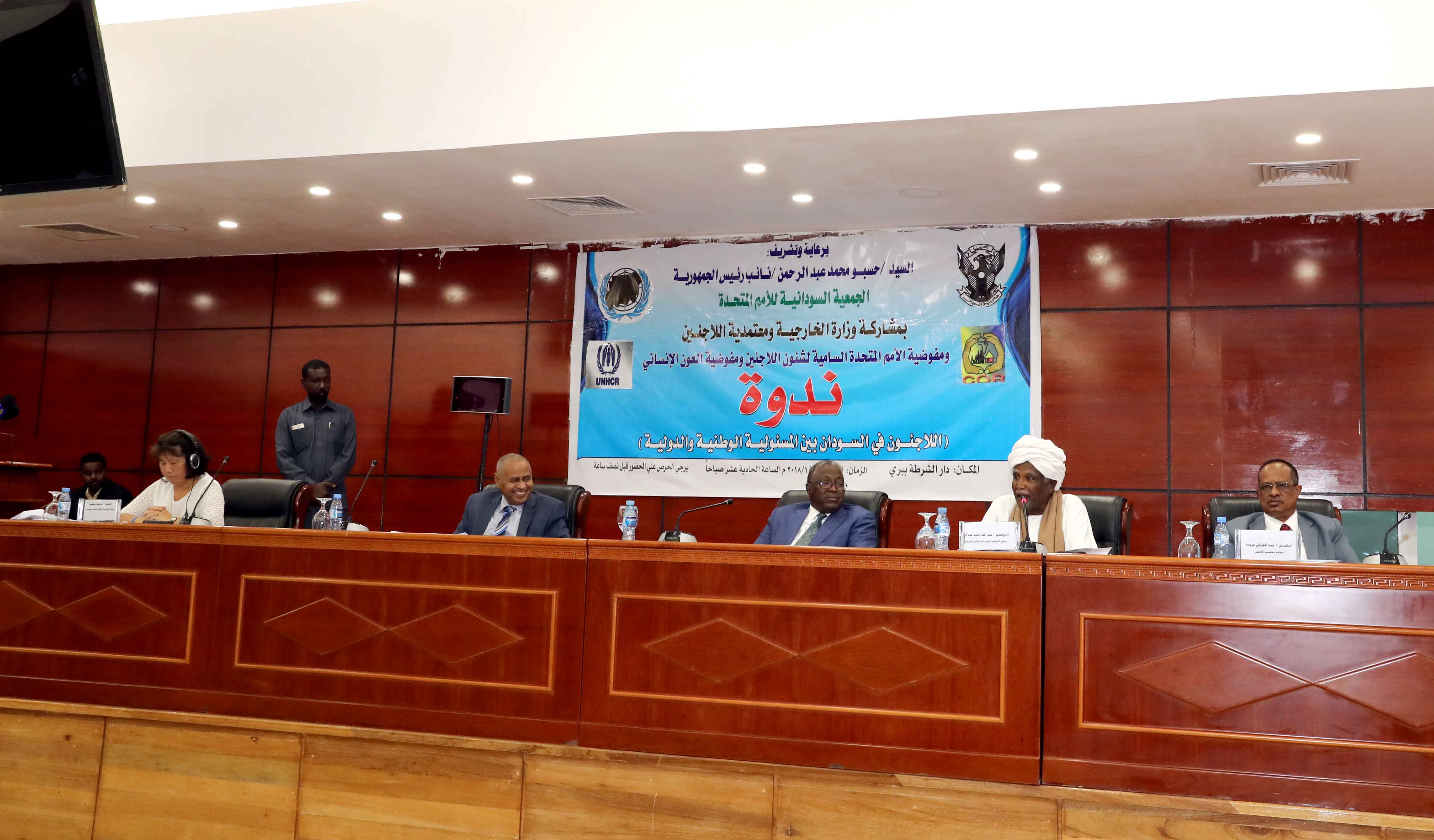 Hassabo affirms Sudan commitment to  address needs  of refugees  and  to protect them